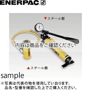 ENERPAC(エナパック) 手動ポンプ・シリンダセット (575kN×ST76mm) HP-603