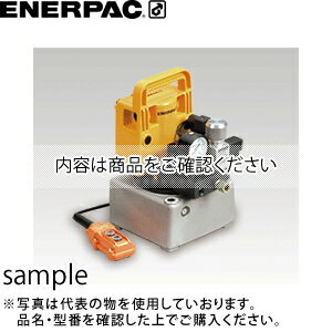 ENERPAC(エナパック) 電動ポンプ (単相100V/0.45kW 有効油量2L 複動シリンダ用) PE1700-VDOJ