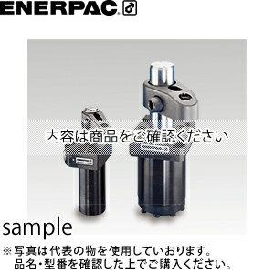 ENERPAC(エナパック) 複動スイングシリンダ (35MPa 2.2kN 上フランジ 右旋回)  SURD-22