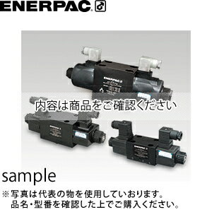 ENERPAC(エナパック) 積層型電磁弁 (単相200V 10L/min Pポートブロック) VD4-P-200-10