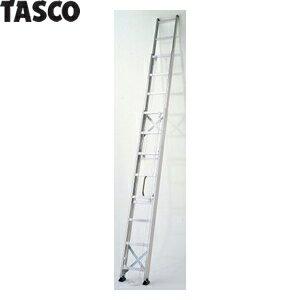 TASCO(タスコ) アルミ製3連はしご TA844PF-4