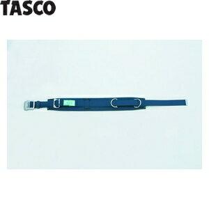TASCO(タスコ) 安全帯用補助・胴ベルト TA966SW-4