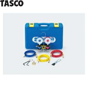 TASCO(タスコ) エアコン工具セット TA11A