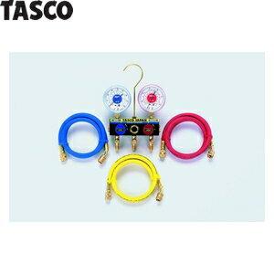 TASCO(タスコ) ボールバルブ式ゲージマニホールドキット TA120K-2