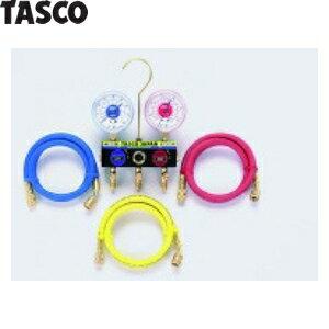 TASCO(タスコ) サイトグラス付ゲージマニホールドキット TA120T-2