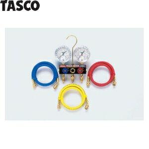 TASCO(タスコ) ボールバルブ式ゲージマニホールドキット TA124W