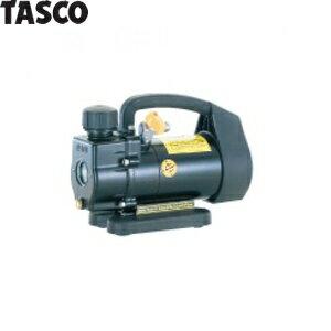 TASCO(タスコ) ウルトラミニシングルステージ真空ポンプ(オイル逆流防止機能付) TA150SA-2