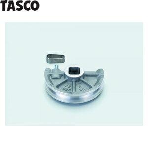 TASCO(タスコ) ベンダー用シュー TA515-8K