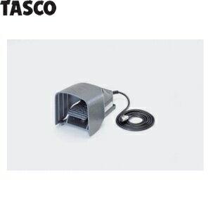 TASCO(タスコ) フットスイッチ TA515E-2