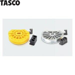 TASCO(タスコ) TA515EP/TA515EK用シュ-ガイドセット TA515EK-3