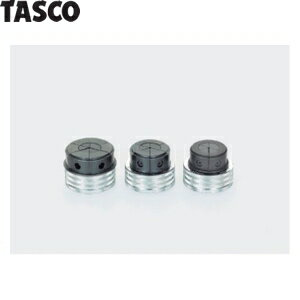 TASCO(タスコ) オプションヘッド TA525C-10