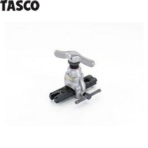 TASCO(タスコ) アルミ製フレアリングツール TA550A