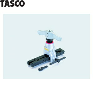 TASCO(タスコ) フレアツール(電動ドリル兼用タイプ) TA550DB