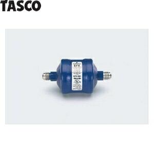 TASCO(タスコ) ヒートポンプ用ドライヤ(フレアタイプ) TA282FA-4