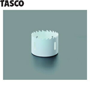 TASCO(タスコ) 超硬チップホールソー(刃のみ) TA653RS-127