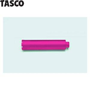 TASCO(タスコ) ダイヤモンドコアビット湿式 TA660HB-40