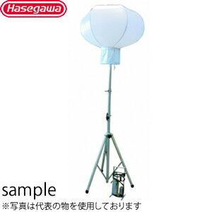長谷川工業 バルーン灯光器 MAX MOON MM2-1000HID 60HZ専用 1000W AC100V [大型・重量物]