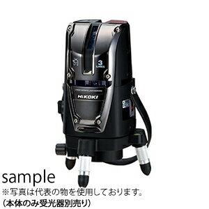 日立工機 レーザー墨出し器 UG25U3(N) 本体のみ受光器別売り