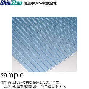 信越ポリマー 塩ビ波板  JIS認定9尺ブルー 32波/0.8x655x2730mm [10枚入り]:SP3364 [個人宅配送不可][送料別途お見積り]