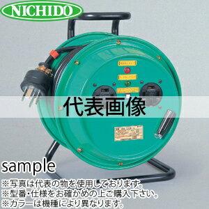 日動工業 30mコードリール 三相200V大電流用ドラム(カップドラム)(屋内型) NDCA-E330GPN-30A アース付 コンセント:2口
