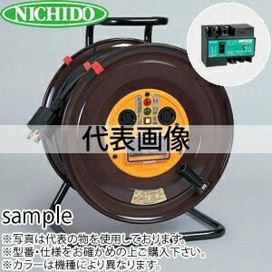 日動工業 30mコードリール 三相200Vロック式ドラム(屋内用) NDC-EB330GLPN-20A アース付(漏電保護専用) コンセント:2口