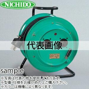 日動工業 30mコードリール 三相200V大電流用ドラム(カップドラム)(屋内型) NDCA-330HPN-30A アース無 コンセント:2口