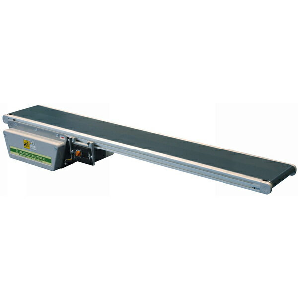 マルヤス機械 ベルトコンベヤ 単相100V スピコン変速 MMX2-VG-103-75-250-U-50-M [配送制限商品]