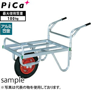 ピカ(Pica) アルミ製 3コンテナ用一輪車 CC3-2-1 [配送制限商品]