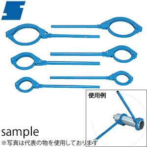 シブヤ(SHIBUYA) コアドリル用ビット取り外し専用工具 パーマルレンチ 12 2本1組