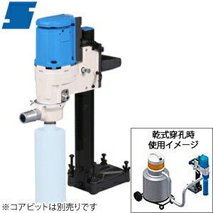 シブヤ(SHIBUYA) モーターコアドリル ダイモドリル TSK-162 M27 支柱H:606mm 乾式(内部集じん)対応