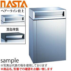 ナスタ(NASTA) 郵便ポスト(防滴型) 前入後出 ディンプル錠 黒色塗装 MB30SB-C-BK [代引不可商品]
