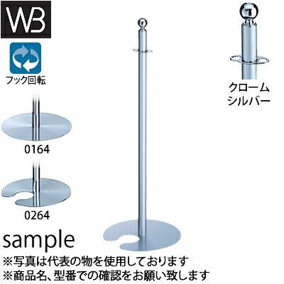 シロクマ(WB) フロアパーティションポール スタッキング FPP-0264 φ32×855mm φ300 クローム/シルバー