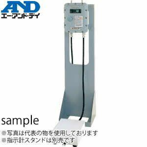 エー・アンド・ディ(A&D) ST30K05-FP 耐圧防爆構造防爆計量システム [ひょう量:30kg][代引不可商品]