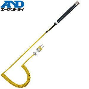 エー・アンド・ディ(A&D) AD-1217 Kタイプ(クロメル・アルメル)熱電対センサー