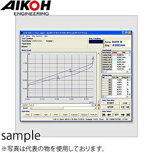 アイコーエンジニアリング FSN-500 Win用PCソフト