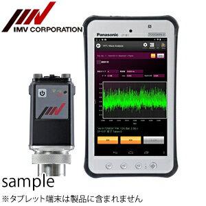 アイエムブイ(IMV) VM-2012C WiFiポータブル振動計 カードバイブロAir2 コネクタタイプ