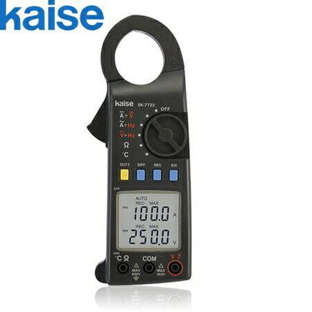 カイセ(Kaise) SK-7720 直流/交流両用 クランプメーター 真の実行値型