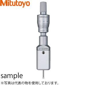 2016人気新作 ミツトヨ(Mitutoyo) E1(368-003) ホールテスト(二点式内側マイクロメーター) 測定範囲:3~4mm
