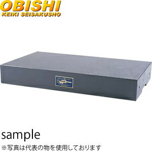 大菱計器 BE217 箱形定盤(工作用)B級
