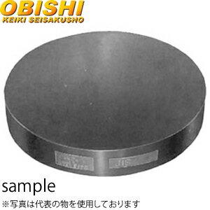 大菱計器 BF205 精密丸形定盤 ラップ仕上げ