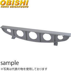 大菱計器 EJ206 鋳鉄製櫛形ストレートエッジB級