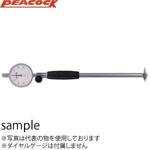 尾崎製作所(PEACOCK) CC-245A オーバーピン径測定用シリンダーゲージ