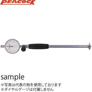 尾崎製作所(PEACOCK) CC-260B スプライン大径測定用シリンダゲージ