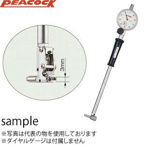 尾崎製作所(PEACOCK) CG-134 フルチョイスシリンダゲージ 浅孔タイプ