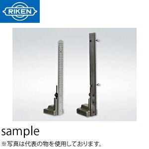 理研計測器製作所 RSY-B2 尺立ホルダー 器体高:450mm