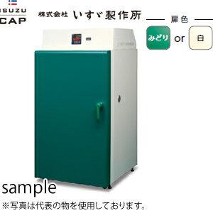 いすず製作所(いすゞ) VTEC-300-H 強制循環式恒温器 標準品 縦型モデル あおば [配送制限商品]