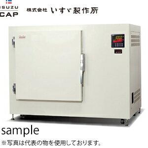 いすず製作所(いすゞ) VTHH-150-2T 産業用恒温器 高温度型 [配送制限商品]