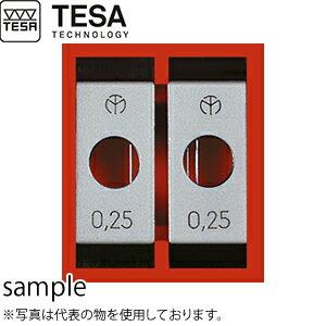 テサ(TESA) No.00240705 ネジ用XBワイヤー XB6 1ペア WIRE XB5 0,335