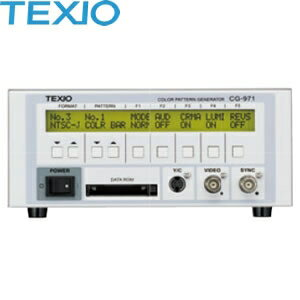 テクシオ(TEXIO) CG-971 カラーパターンジェネレータ