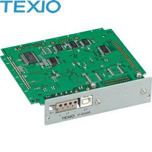 テクシオ(TEXIO) IF-50USB USBコントロールボード